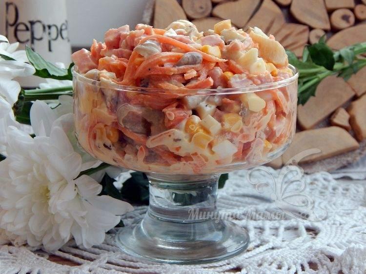 Фото-рецепт салата с ветчиной, морковью по-корейски и кукурузой