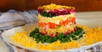 Слоеный салат со свеклой и морковью