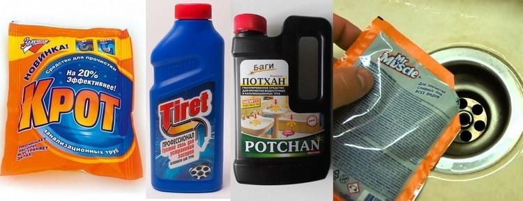 Химические средства от засоров труб