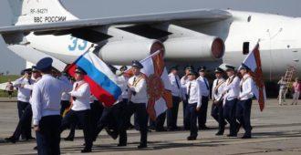 Когда день ВВС в 2019 году в России, точная дата