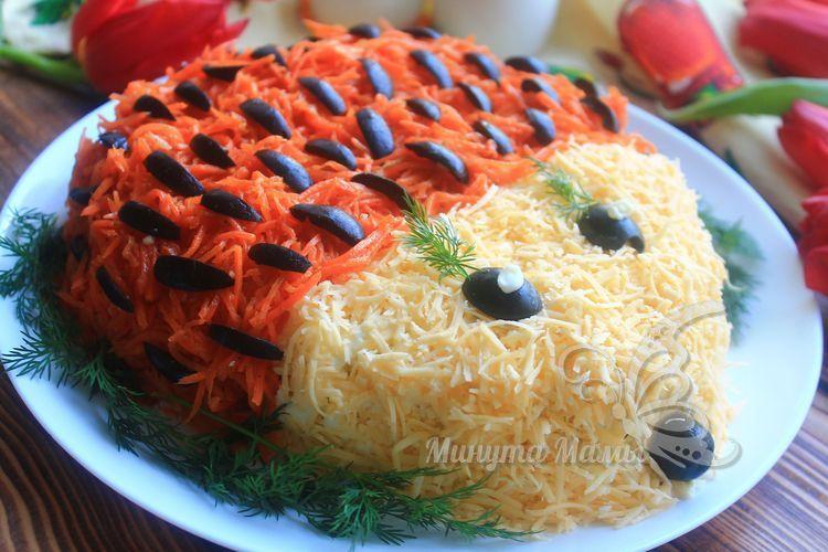 Салат «Ёжик» с курицей и корейской морковкой