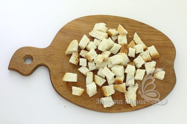 Нарежьте хлеб небольшими кубиками