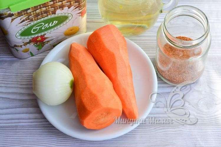 Ингредиенты для приготовления хе