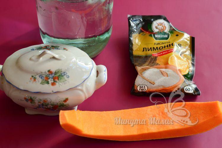 Ингредиенты для тыквенного компота