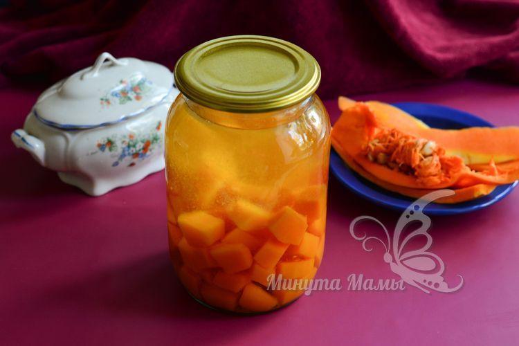 Компот из тыквы с лимонной кислотой на зиму – рецепт с фото пошагово