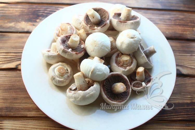 Почистить грибы