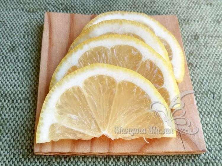 Лимон нарезать полукружочками