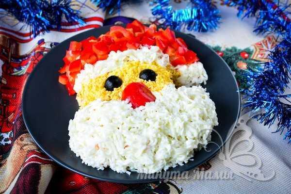 Новогодний салат Дед Мороз