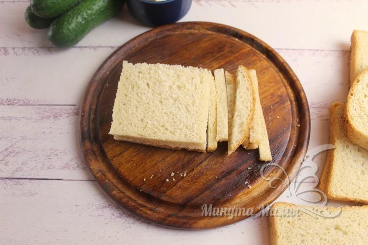 Обрезаем хлеб