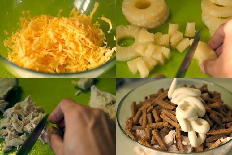 приготовить салат