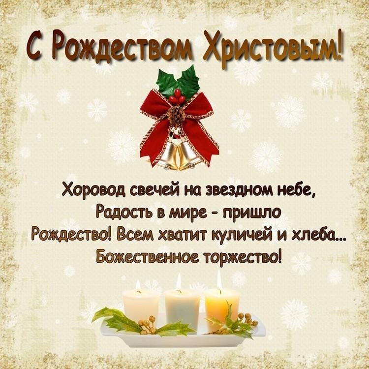 Поздравления с христовом днем