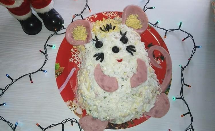 салат Мышка в норке
