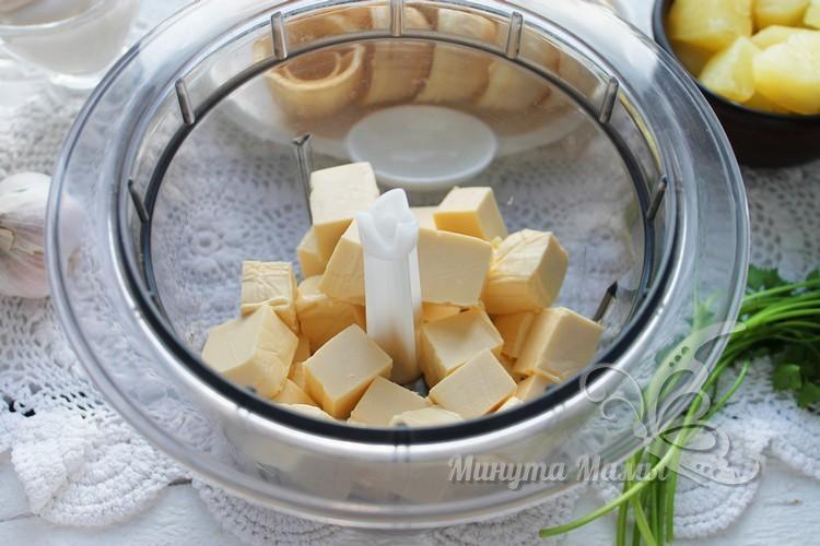 нарезать сыр