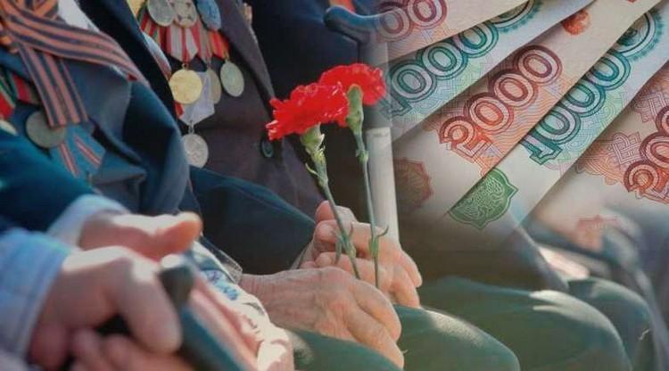 Выплаты к 75-летию Победы: кому положены, кто получит