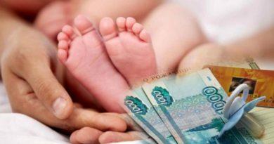 Выплаты по 3000 на несовершеннолетних детей из-за коронавируса