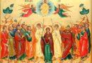 Когда Вознесение Господне в 2020 году у православных в России
