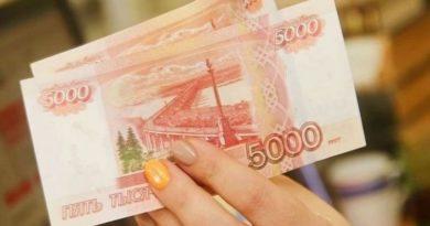 Будет ли выплата 10000 в августе детям до 16 лет