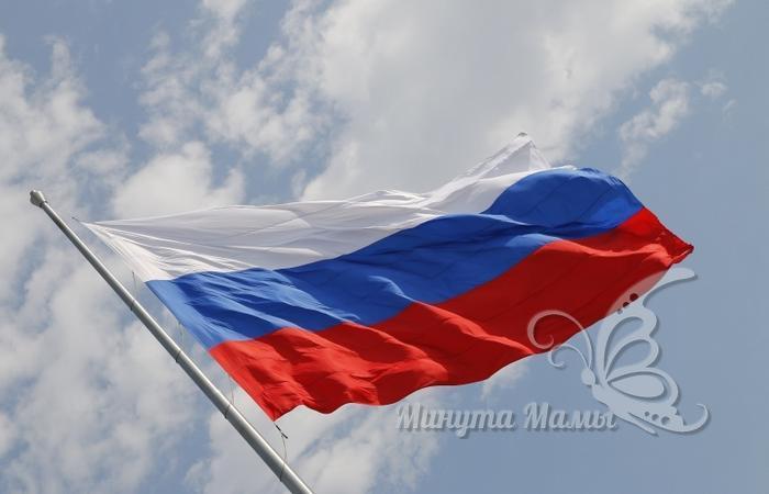 день флага россии 22 августа