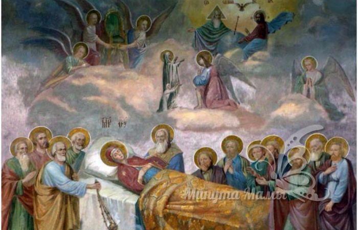 православный праздник 28 августа