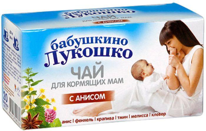как сделать чтобы было больше молока