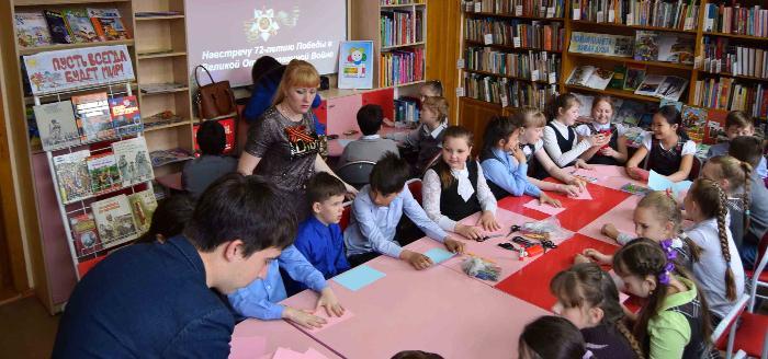 день школьного библиотекаря
