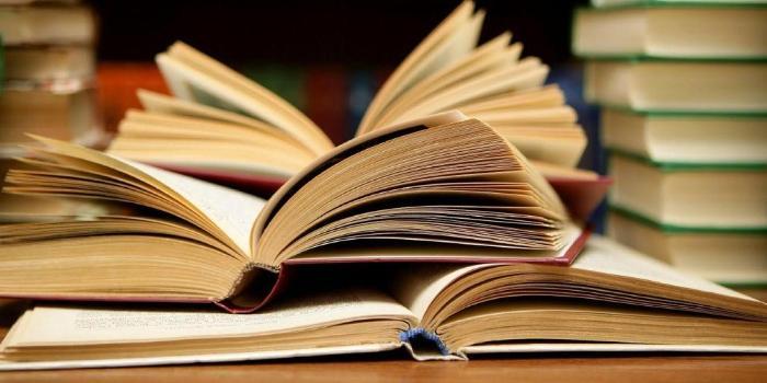 международный день грамотности в 2021 году